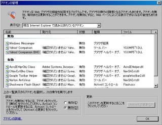 050516desktop3.jpg