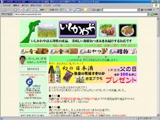 050731desktop01.jpg