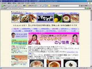 050731desktop02.jpg