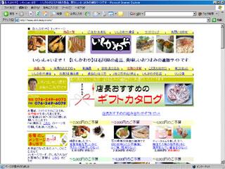 050731desktop03.jpg
