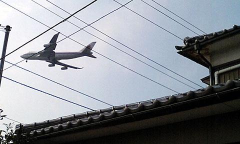 050902plane.jpg