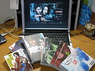 050925shinobi.jpg