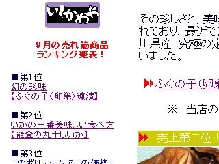 051002toppage.jpg
