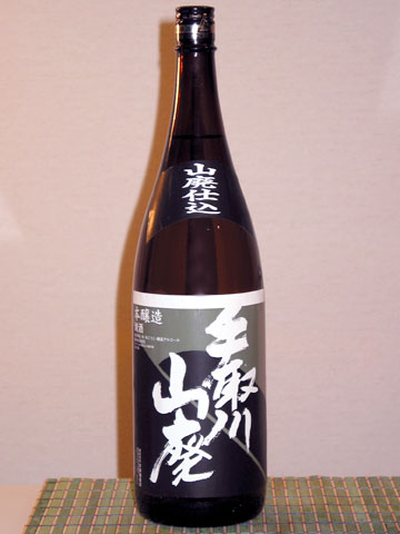 051007tedorigawa.jpg