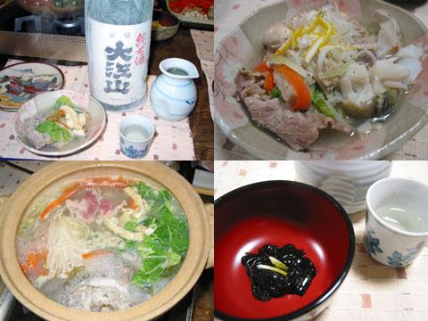 051030o-eyama02.jpg