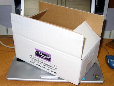 051231box.jpg