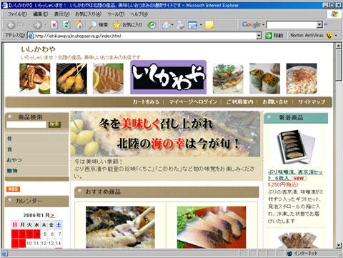 060129web.jpg