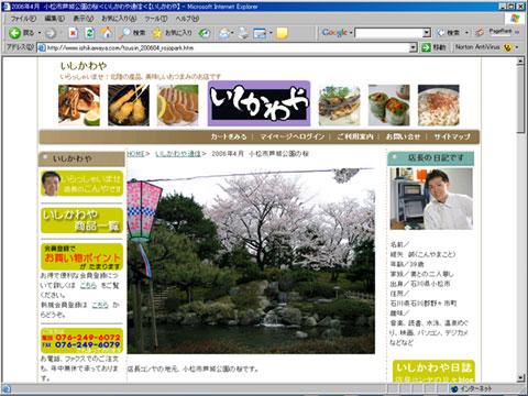 060414desktop.jpg