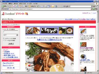 20050421104816.jpg