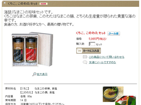 hp_kuchikokonowata.jpg