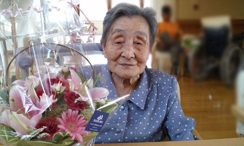 ときばあちゃん96歳