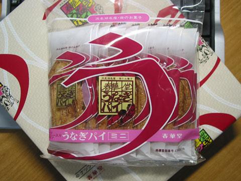 静岡のお土産に買ってきたうなぎパイ