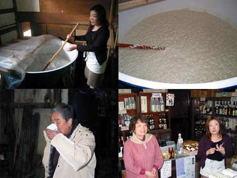 大江山の松波酒造さん