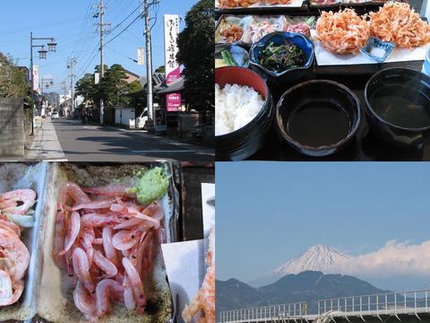 静岡県由比町