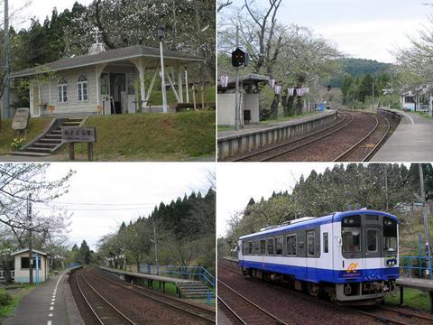 能登さくら駅(のと鉄道能登鹿島駅)