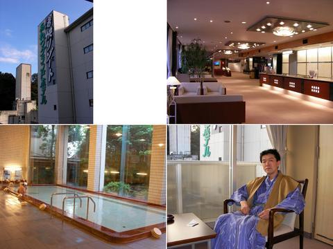 粟津グランドホテル