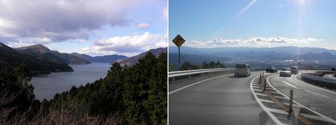 芦ノ湖と国道一号線