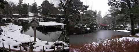 芦城公園の雪