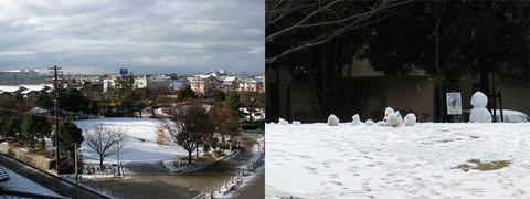 野々市の公園「泉の広場」