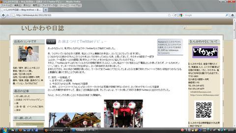 110515newblog.jpg