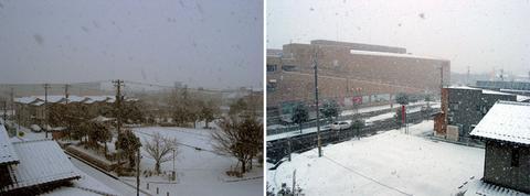 1月26日朝の雪