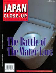 JAPAN CLOSE-UP