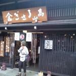 110515takayama02
